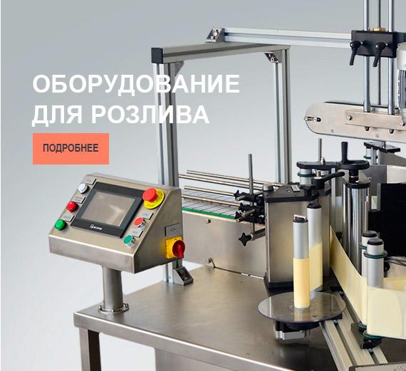 Вакансия Технолог производство соков и напитков